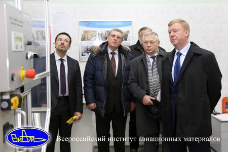 ВИАМ посетила делегация ОАО «РОСНАНО» во главе с Председателем правления компании Анатолием Борисовичем Чубайсом.
