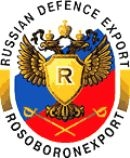Логотип компании Федеральное государственное унитарное предприятие Рособоронэкспорт.