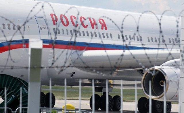 Российские дипломаты покинули Чехию