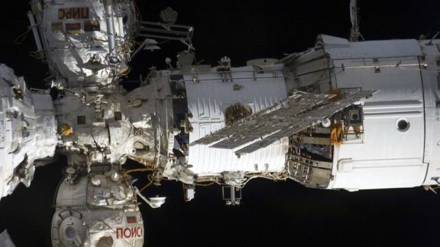 Российский сегмент Международной космической станции (МКС)