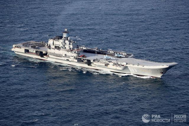 Российский авианосец Адмирал Кузнецов.