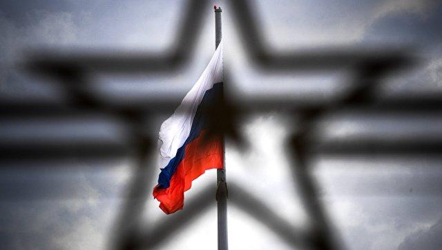 Российский флаг. Архивное фото.