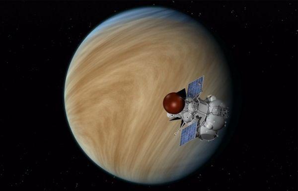 Венера-Д