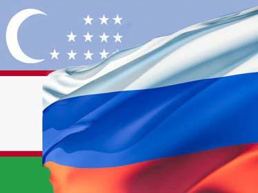 Фдаги России и Узбекистана. Источник: podrobno.uz.