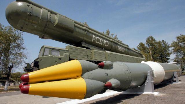 "РСД-10 ""Пионер"""
