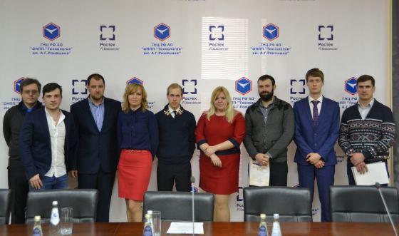 Участники конкурса ОНПП Технология