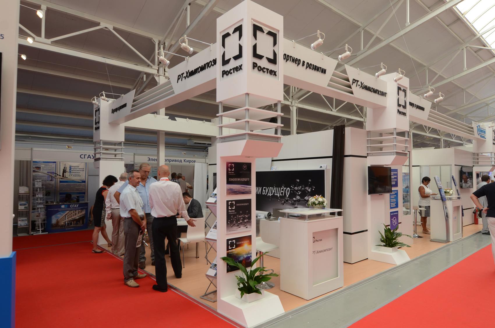 «РТ-Химкомпозит» на выставке «Гидроавиасалон – 2014».