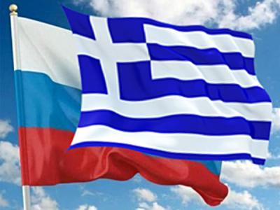 Флаги России и Греции