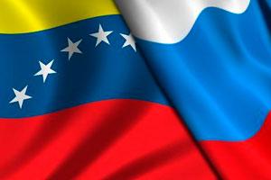 Флаги Венесуэлы и России