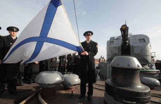 ВМС России