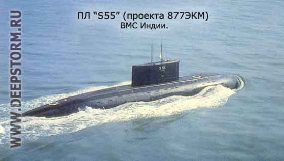 S55 Sindhugosh