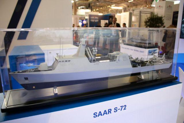 SAAR S-72 в конфигурации корвета модульного исполнения