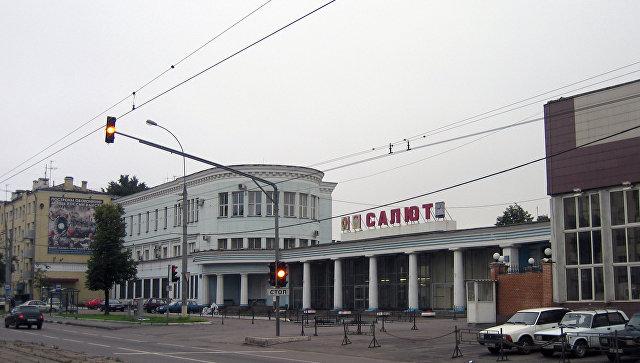 """НПЦ газотурбостроения """"Салют""""."""