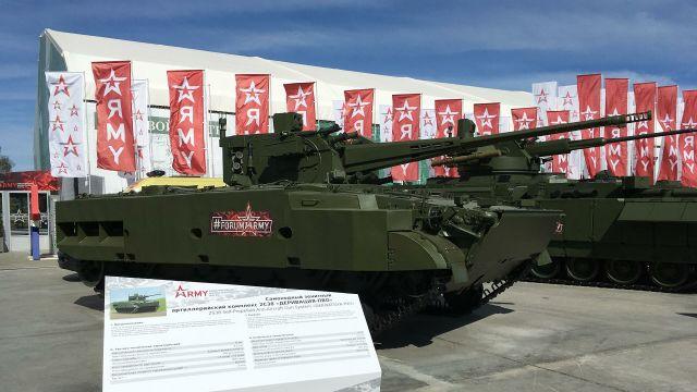 """Самоходный зенитный артиллерийский комплекс """"Деривация-ПВО"""" на базе БМП-3"""