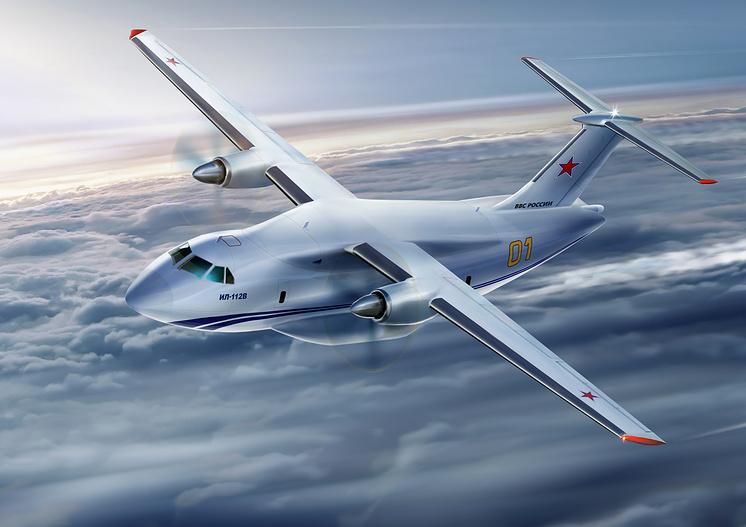 Самолет Ил-112В.
