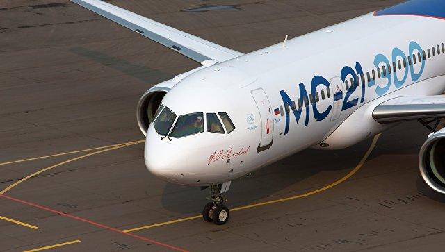 Самолет МС-21. Архивное фото.