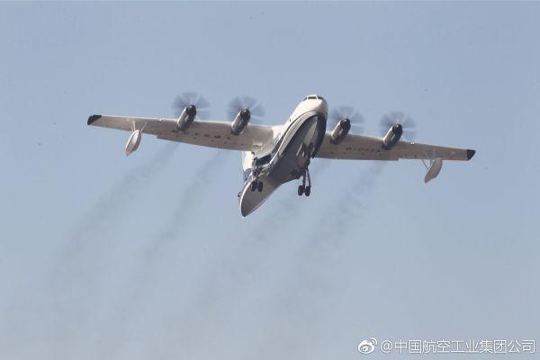 Самолет-амфибия AG600 Jiaolong