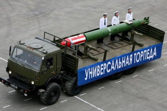 Торпеда УГСТ «Физик-2»