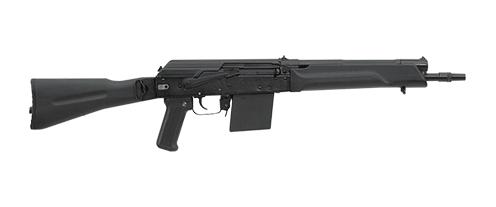 Карабины охотничьи гладкоствольные «Сайга-410», «Сайга-410С», «Сайга-410К»