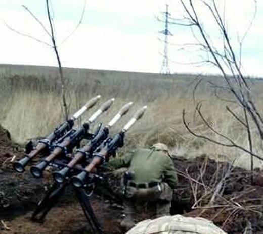 Счетверенная установка РПГ-7 ВС Украины.