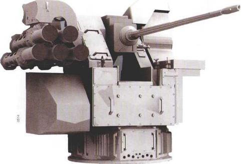 Установка Seahawk SIGMA с пятитрубной пусковой установкой ракет LMM, разработанной для программы FASGW(L).