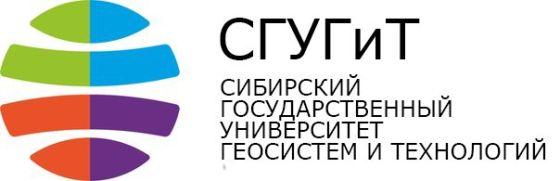 СГУГиТ