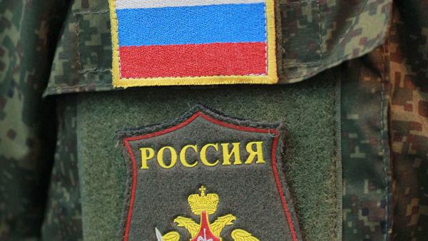 Шеврон на рукаве новой формы для военнослужащих российской армии
