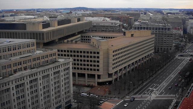 Штаб-квартира ФБР (здание Э. Гувера). Вашингтон, США. Архивное фото.