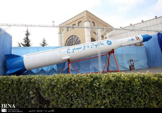 Ракета Simorgh