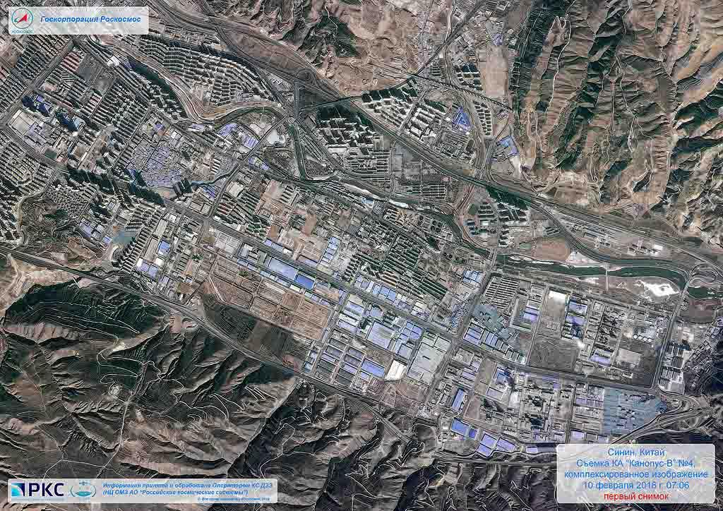 Синин, Китай - снимок со спутника «Канопус-В».