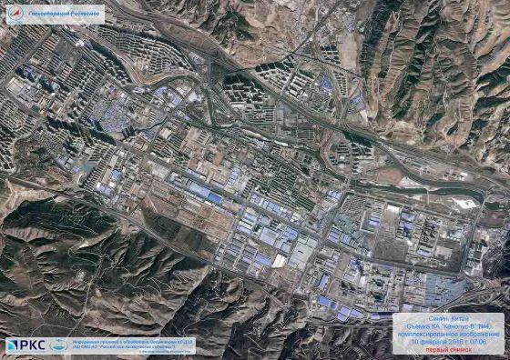 снимок со спутника Канопус-В