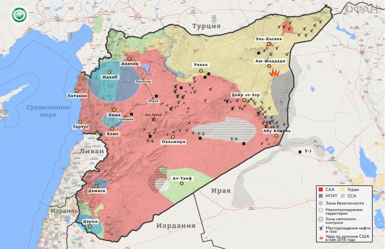 Сирия — место гибели сотен солдат США: 20 американских военных убиты при нападении ИГ в Хасаке.