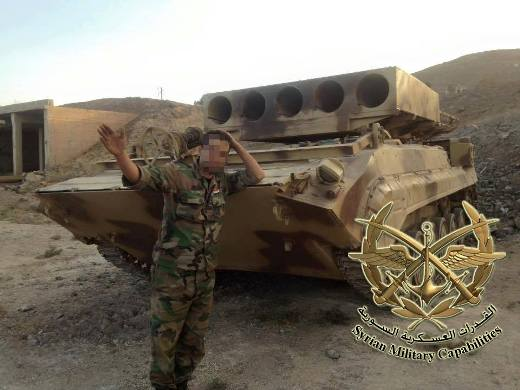 """Сирийская РСЗО """"Вулкан"""" на шасси БМП-1."""