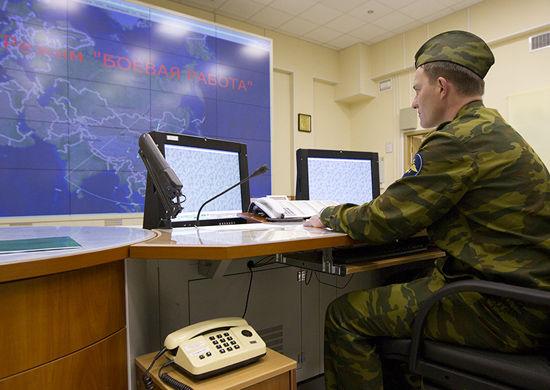 Space surveillance network (SKKP) Skpp.t