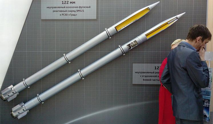 """112-мм неуправляемый осколочно-фугасный реактивный снаряд 9М521 к РСЗО """"Град""""."""