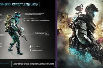 Российский солдат будущего и герой игры Tom Clancy's Ghost Recon.