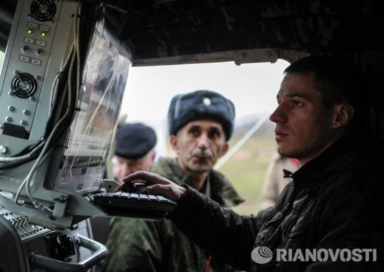 Военнослужащий ВС России