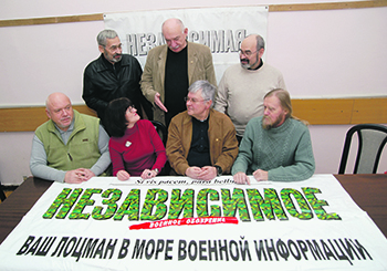 Состав редакции «НВО» десятилетней давности. Фото Елены Рыковой
