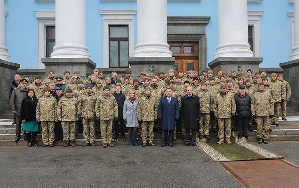 Сотрудники Минобороны ВС Украины