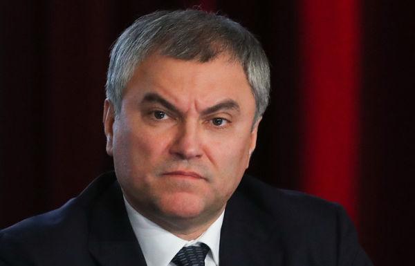 Спикер РФ Госдумы Вячеслав Володин
