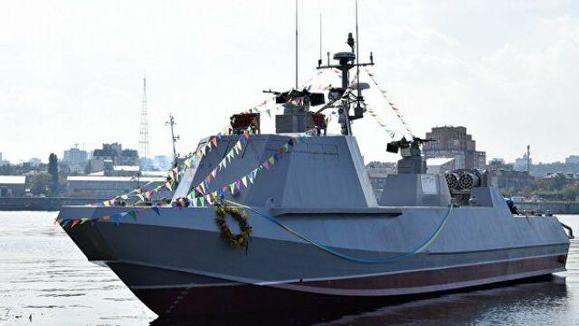 """Спуск на воду катера """"Кентавр"""" ВМС Украины"""