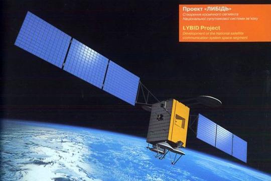 Изображение украинского спутника связи «Лыбидь».