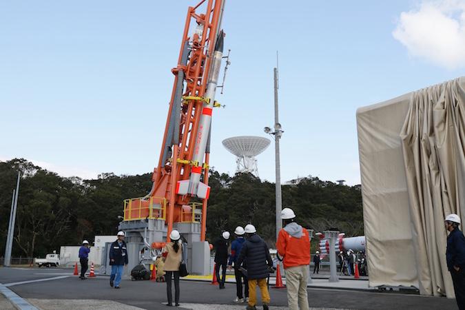 Японская ракета-носитель SS-520-4