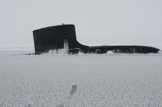 USS New Mexico (SSN 779)