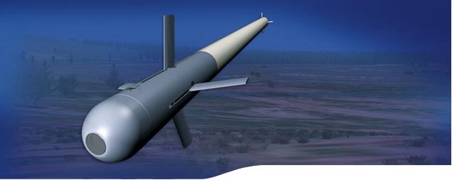 """Ракета семейства """"Whizzard"""" компании Elbit Systems."""