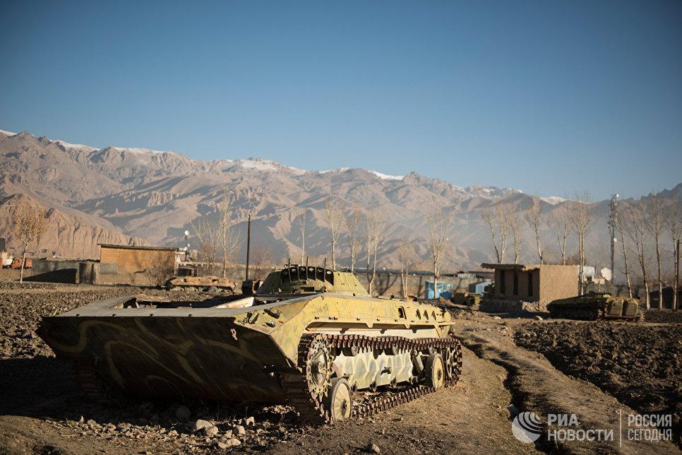 Старая советская военная техника в провинции Бамиан в Афганистане.