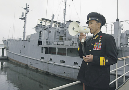 Старший капитан 1 ранга Пак Ин Хо