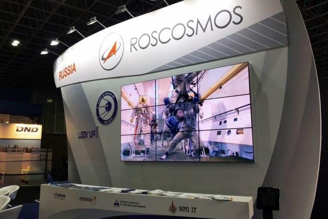 """Стенд госкорпорации """"Роскосмос"""" на выставке LAAD 2017."""