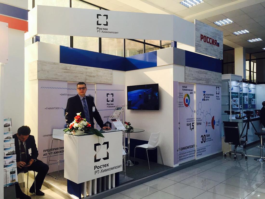 Стенд холдинга «РТ-Химкомпозит» на Международной выставке вооружений и оборонных технологий ArmHiTec-2016.