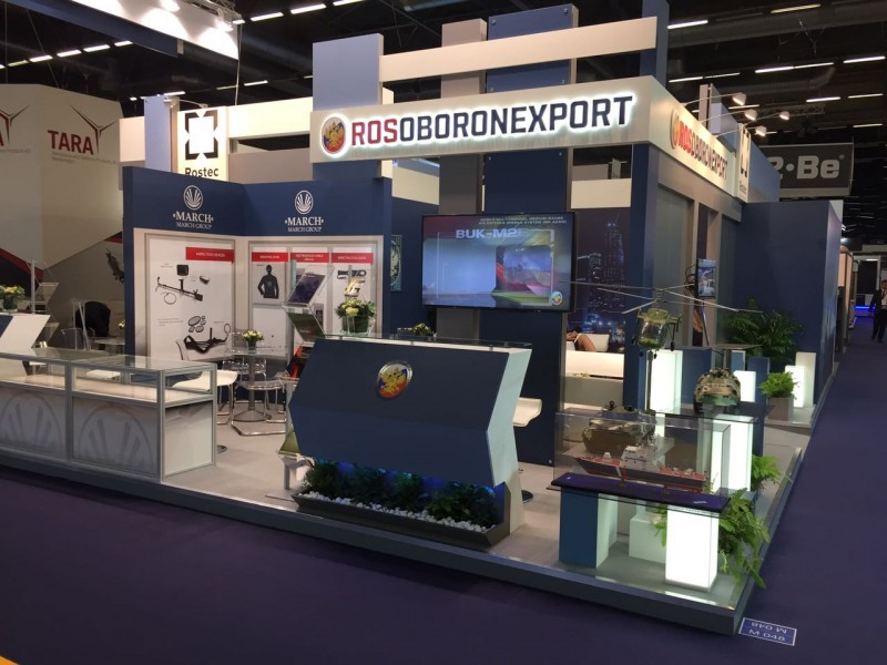 "Стенд АО ""Рособоронэкспорт"" на выставке Milipol 2017 в Париже."